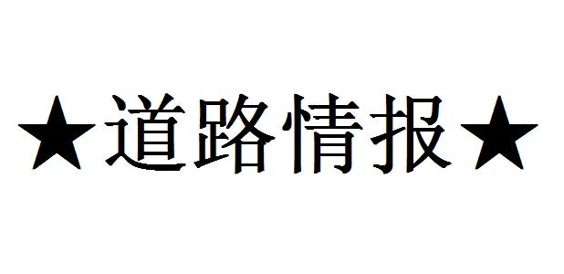 中国タイトル